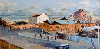 Samara.View of the Volga