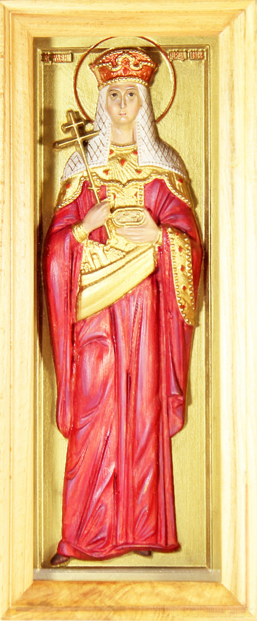 The icon of St. Helena (the icon of the Holy equal to the apostles Empress Helen)