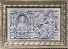 The monument to the banknotes of the Russian Empire