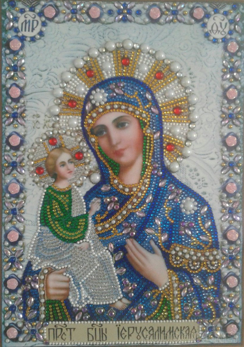 The Jerusalem icon of the mother of God