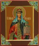 "Icon ""the Holy equal to the apostles Princess Olga"""