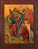 The Archangel Michael the Miracle at Chonae