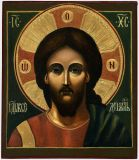 Icon Of Lord The Almighty