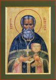 The icon of St. righteous John of Kronstadt
