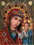 Icon Mother Of God Kazanskaya