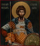 The image of the holy great martyr Theodore Stratilates