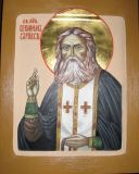 Venerable Seraphim of Sarov