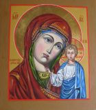 Icon of the Most Holy Theotokos of Kazan